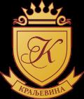 Краљевина